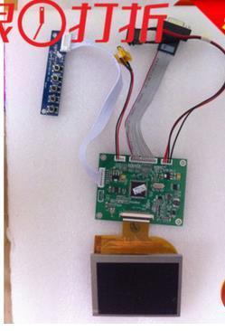 100% Nuevo y original de 3.5 pulgadas PD035VX2 AV + VGA