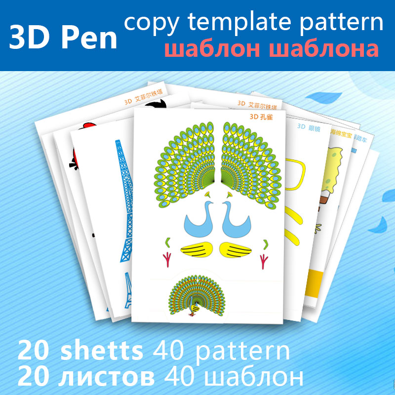 3d pen copy board pattern model paper graffiti board template 40pattern 20 sheets drawings model +glass Suitable for all 3D pens