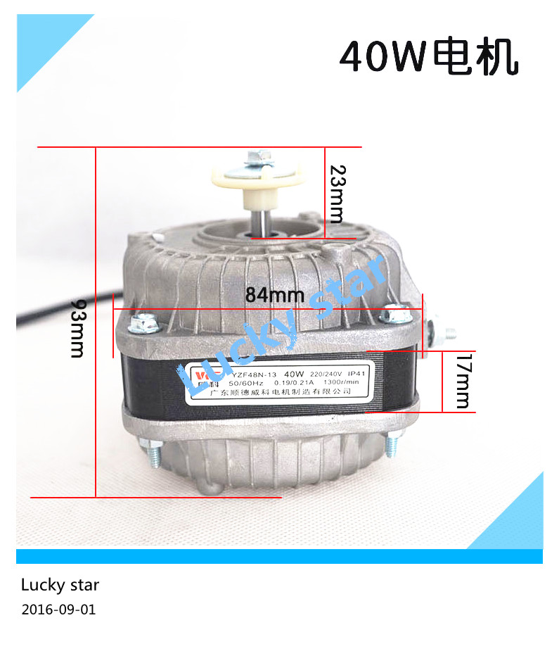 100% new for good working High-quality for Refrigerator motor freezer motor YZF48N-13 40W 220V for refrigerator freezer zwf 02 2 12v dc refrigerator fan motor