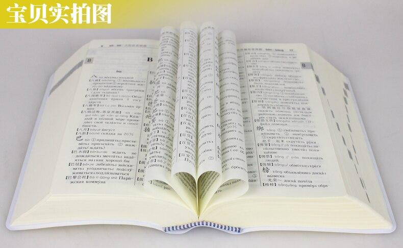 livro introdutorio de arranque ferramenta estudo 02