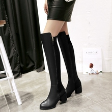 Black PU Round Toe Thick Heels Over the Knee High Boots For Women 2016 Winter New Fashion Jackboot Discount Hot Sale Footwear