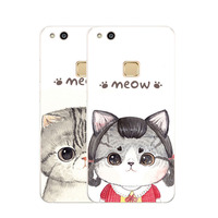 Huawei p10 lite Case,Silicon Look cat Painting Soft TPU Back Cover for Huawei p10 lite Phone Protect Case shell