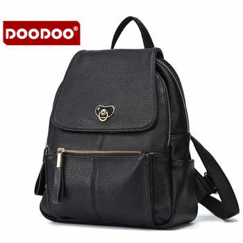 Women Backpacks Genuine Leather School Bag Bookbag Travel Backpack Female Shoulders Bag Fashion Shopping Bag For Teenagers  C666 - DISCOUNT ITEM  91% OFF All Category