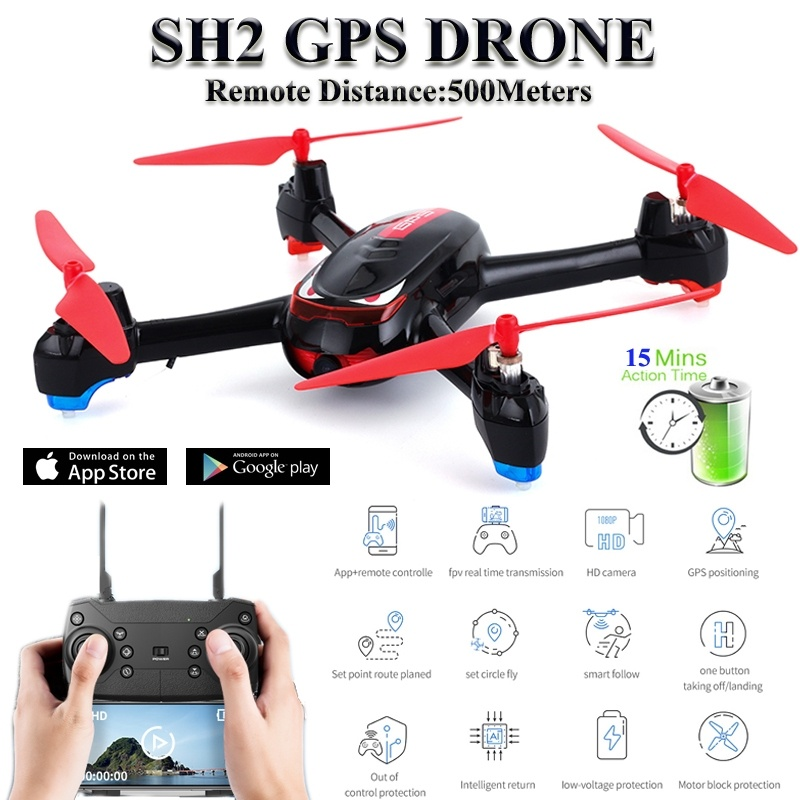 RC Drone GPS with Camera HD 1080P Wide Angle Quadcopter Circle Fly Helicopter Remote Control Selfie DroneRC Drone GPS with Camera HD 1080P Wide Angle Quadcopter Circle Fly Helicopter Remote Control Selfie Drone