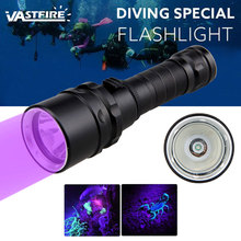 UV Diving Flashlight Torch T6 Scuba Dive torch Underwater 200M Waterproof Tactical led Flashlight Lantern lamp for 18650 battery 1000lm cree xml t6 led waterproof underwater dive diving flashlight dive torch light 50 meter lamp for diving lantern by 18650