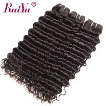 RUIYU Hair Deep Wave Brazilian Hair Weave Bundles Human Hair Extensions Non Remy Hair Bundles Natural Color Can Buy 3 /4 Bundles