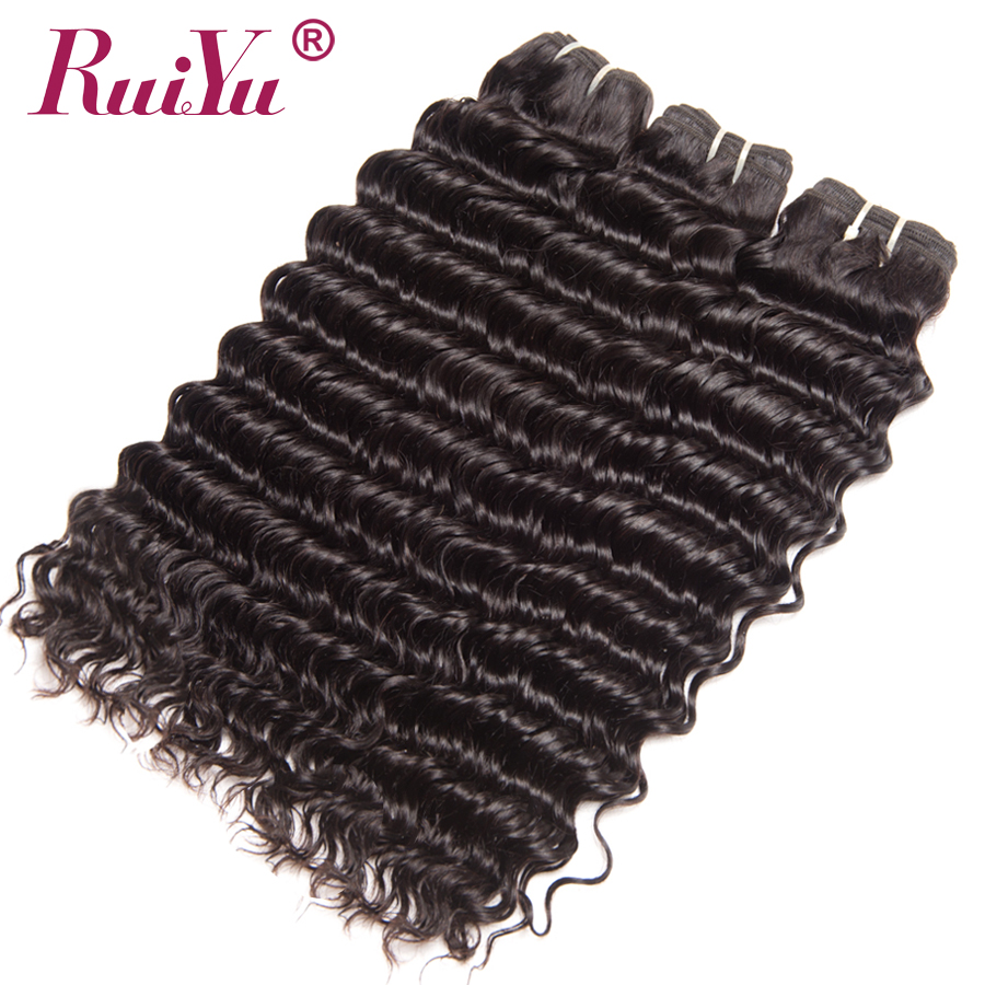 RUIYU 헤어 딥 웨이브 번들 말레이시아 인간의 머리 - 인간의 머리카락 (검은 색) - 사진 2