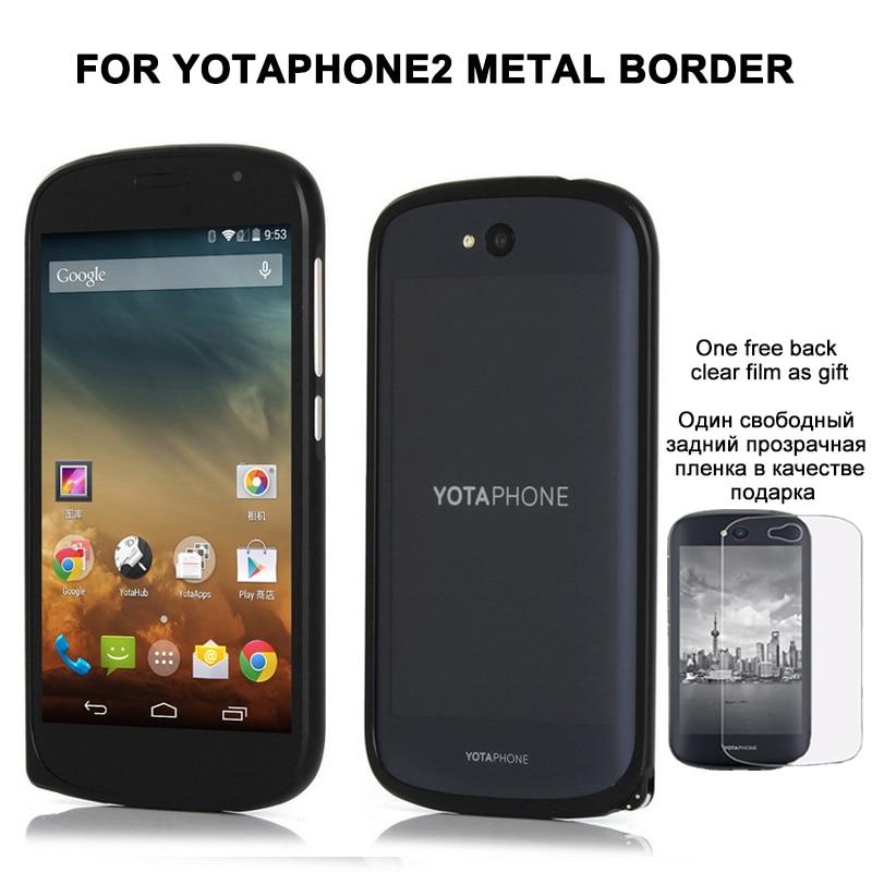 Nyt til Yota Phone 2 Taske Luksus Ultra tynd Metal Aluminium Frame - Mobiltelefon tilbehør og reparation dele - Foto 2