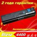 8 células 5200 mah bateria para toshiba qosmio x770 x775 pa3928u-1brs pabas248 frete grátis