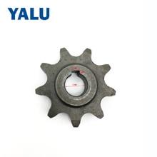 9 зуба звездочки для электродвигателя велосипеда MY1016Z Unitemotor MY1018 оригинальный 9 т звездочки Электрический двигатель скутера звездочки для 410