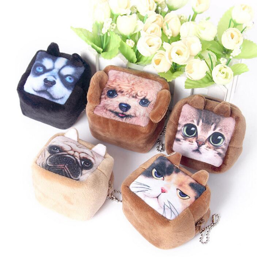 M108 Hot Sale Cartoon Square Meow Star Plush Bead Chain Purse Dog Cat 3D HD Star Wang Wallet Girl Women Student Gift Wholesale mysterious cartoon meow star cute cat cushion simulation decorative pillow