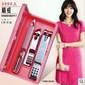 Free shipping! Korea original 777 nail clipper antibiotic resin box family pack chrome