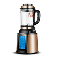 Househlod Multi function электрическая машина для приготовления пищи нагревательный блендер сока чайник Соковыжималка кухонный миксер пищевой бленд