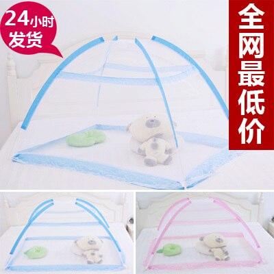 Nongrounded baby mosquito net baby mosquito net yurt baby bed mosquito net folding