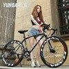 21 27 Speed 26 Inch High Quality Racing Bike For Students Road Bike Double Disc Brake