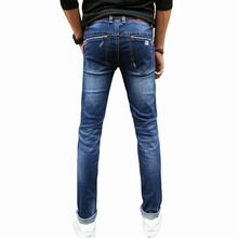 Men Jeans High Quality Famous Brand Stretch Straight Slim Fit Jeans Homme Classic Casual Pants Long