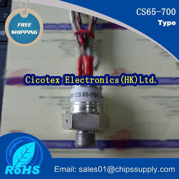 CS65-700 MODULE IGBTCS65-700 MODULE IGBT