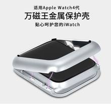купить Original HOCO Protective Case for Apple Watch 4 3 2 Magnetic Adsorption Metal Cover for iWatch 40mm 44mm Built-in Magnet по цене 559.48 рублей