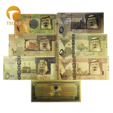 Saudi Arabia Gold Banknote Set 7pcs Colored 1-500 Riyals Bank Note Gifts
