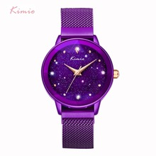 KIMIO Brand Luxury Ladies Magnet Suction Clasp Watch For Women Crystal Star Dial Dress Watches Stainless steel Mesh Belt