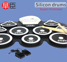 silicon mini usb drum kit electronic bass drum pedal pad kids toy machine set with drumsticks percussion musical instrument