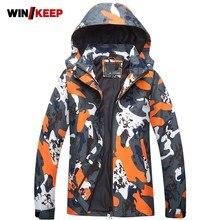 Зимняя уличная камуфляжная куртка с принтом Для Любителей сноубординга, Мужская ветрозащитная куртка с капюшоном для походов, женская спортивная куртка для катания на лыжах