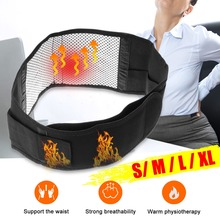 Adjustable Waist Tourmaline Self Heating Magnetic Therapy Back Support