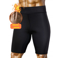 TONGGUO Slimming Shorts 2019 Mens Bottom Shapewear for Workout Neoprene Shaper Elastic Pants Waist Trainer Trousers Body Control