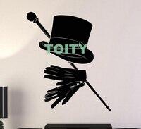 비닐 벽 데칼 마술사 Illusionist 최고 모자 신사