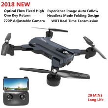 New 720P Selfile Camera WIFI Real Time Remote Control Helicopter 20Mins Optical Image Follow Folding RC Drone Model VS U919A H68