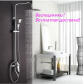 Big promotion Bathroom 3 Function Shower Faucet Shower Set Chrome Finished 8 Inch Rain Shower Head Tub Mixer Faucet