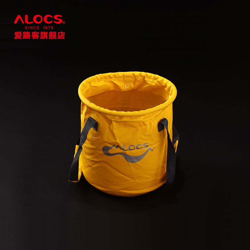 Alocs the guest 11 l outdoor bucket Portable water tank Fishing folding bucket car wash bucket bucket purity harlem hl 956 convenient folding outdoor pvc pail bucket translucent white green 10l