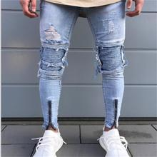 2017 new men jeans American and European style patchwork stretch Skinny jeans fashion jeans men 1847