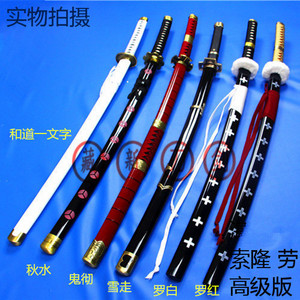 One Piece Roronoa Zoro Trafalgar Law Anime Cosplay steel Sword knife blade katana weapon Cosplay Props shipping free