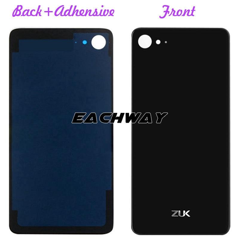 ZUK Z2 Pro Back Battery Cover