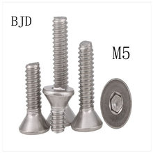 20pcs M5 bolts 5mm DIN7991 Six angle flat head screw in stainless steel suitable for all kinds of model toys(China)