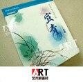 Китайский пигмент Xuan Qing  18 цветов  12 мл  не линяет  бесплатная доставка