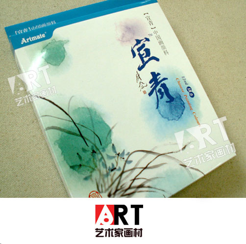 Free shipping ART Xuan Qing Chinese painting water color pigment 18 color 12ml Not easy to fade