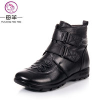 Plus Size 35 43 Autumn Winter Women Genuine Leather Flat Snow Boots 2014 New Fashion Ankle