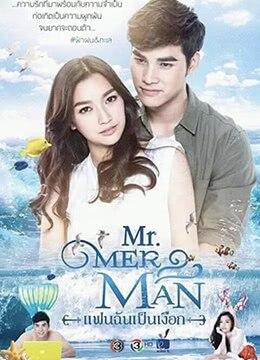 《人鱼先生》2018年泰国剧情电视剧在线观看