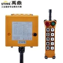 Telecontrol F26-B2 Universal 12 V Industrial Inalámbrico De Control para Puente Grúa Grúa 1 Transmisor y 1 Receptor 433 mhz