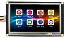TJC8048K050_011R 5-дюймовый экран, улучшенный USART HMI, конфигурация последовательного порта, экран расширения IO EEPROM TFT LCD