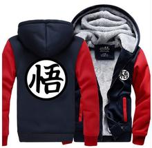 New Winter Jackets and Coats Dragon Ball Z hoodie Anime Son Goku Hooded Thick Zipper Men Women cardigan Sweatshirts