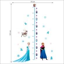 Disney Elsa Anna Princess Frozen Wall Stickers Kids Girls Growth Chart Mural Art  Height Measure poster accessories