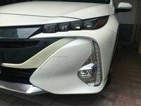 Para Prius PHV Frente nevoeiro tampa da lâmpada ABS chrome 2 Pcs|Estilo de cromo| |  -