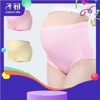 c369beb68 Ropa interior de maternidad de elevación de estómago transpirable de  algodón Matern'ella bragas de embarazo de cintura alta para mujeres ...