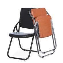 3 шт./лот, портативное офисное компьютерное кресло для дома с простой спинкой, складное кресло, стулья для конференций, стулья для отдыха на открытом воздухе