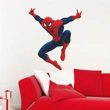 Creative Spiderman Super Hero Wall Stickers For Kids Room Bedroom Home Decoration Diy Avenger Movie Mural Art 3d Boys Wall Decal(China)