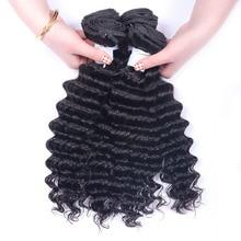 Mstoxic Deep Wave Brazilian Hair 3 Bundles 100% Human Hair Weave Extensions Natural Color No Remy Hair Free Shipping