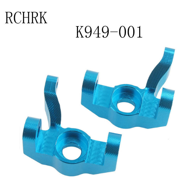 Machined Alloy Aluminum Steering Knuckles Hub Carrier(L/R) For 1/10 Wltoys K949-001 Crawler Upgraded Parts Hop-Up Parts